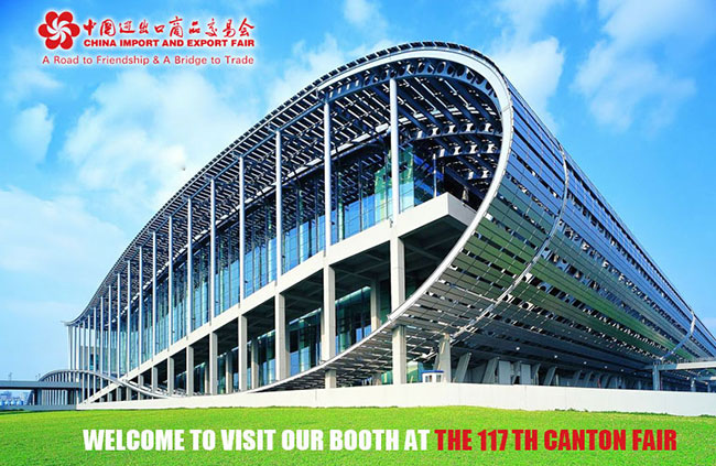 117th canton fair 2015