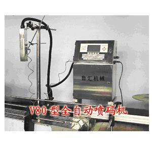 Auto-ink-jet-printer