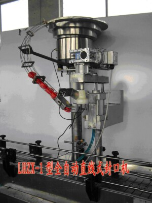 Auto oil filling linear sealing machine