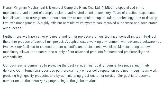 KMEC company content