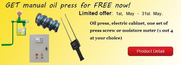 giveaways for yzs series oil press machine