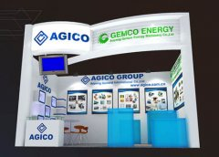 GEMCO is Going to Attend 111th Canton Fair