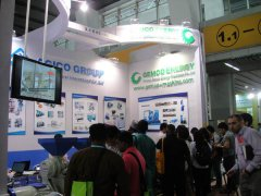 the first day live of 112th Canton Fair at our booth